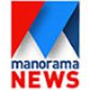 MMTV India Logo
